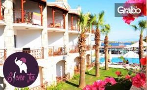 Майска Почивка Край <em>Бодрум</em>! 7 Нощувки на База All Inclusive в Хотел Ayaz Aqua Beach****