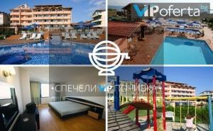 Спечели Двудневна Почивка със Закуски, Обяди и Вечери за Двама в Хотел Роза, <em>Черноморец</em>