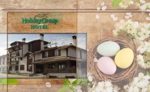 Великден в <em>Банско</em>! 3 Нощувки на човек със Закуски, Обеди и Вечери от Семеен Хотел Холидей Груп