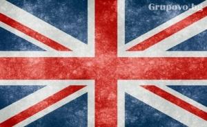Вечерен Двумесечен Курс по Английски Език за Ниво А2 от Учебен Център Inenglish