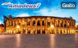 Екскурзия до Венеция, Верона, Лидо Ди Йезоло, Триест и <em>Загреб</em>! 4 Нощувки със Закуски и Вечери, Плюс Транспорт