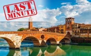Last Minute за 01.05! Екскурзия до Загреб, Верона, Венеция! Транспорт, 3 Нощувки на човек със Закуски + Възможност за Шопинг в Милано от Еко Тур Къмпани
