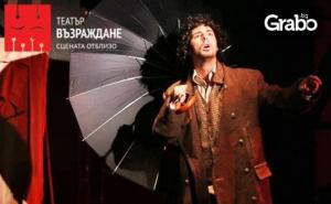 записки на Един Луд по Гогол и Режисура на Ованес Торосян - на 10 Май