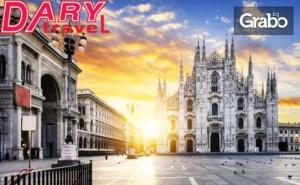През Септември до Милано и Френска Ривиера! Екскурзия с 3 Нощувки със Закуски, Плюс Самолетен Транспорт