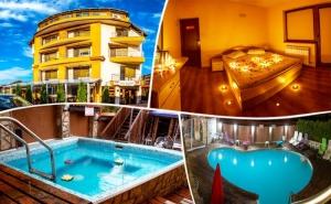 Релакс Почивка и Басейн с Топла Минерална Вода в Семеен Хотел Илиевата Къща, <em>Сапарева Баня</em>