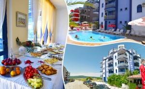 Нощувка на човек със закуска, обяд и вечеря + басейн в Хотел Калипсо Блу, на 50 метра от плажа в <em>Приморско</em>
