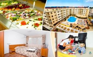 Лято 2019 в <em>Слънчев бряг</em>! Нощувка на човек на База Аll Inclusive + Басейн в Хотел Рио Гранде****. Дете до 6Г. Безплатно!