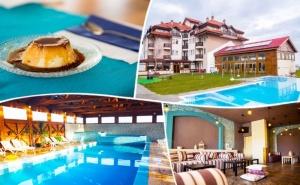 Горещ Минерален Басейн и Релакс Пакет + Нощувка на човек със Закуска и Вечеря в Хотел Севън Сийзънс, с.баня до <em>Банско</em>