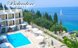 Лято 2019 на Първа Линия на о. Корфу, Гърция! Нощувка в Двойна Стая на човек на База All Inclusive + Басейн  в Хотел Belvedere***