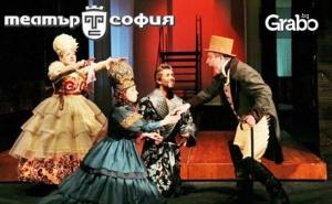 Вечната Комедия на Гогол ревизор - на 22 Май
