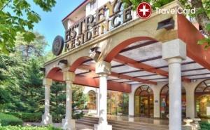 4* Лято в Хотел Естрея Резиденс**** , Св.св. Константин и Елена