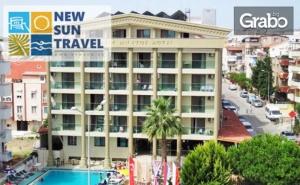 Ранни Записвания за Море в <em>Дидим</em>! 7 Нощувки на База All Inclusive в Temple Miletos Hotel***+
