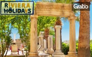 За 22 Септември в <em>Дидим</em>! 5 Нощувки на База All Inclusive в Esra Family Suit Hotel***