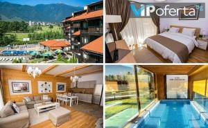 Тридневен Пакет за до Четирима Души в Луксозен Едноспален Апартамент + Спа в Хотел Балканско Бижу, <em>Разлог</em>