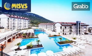 През Септември Край Дидим! 7 Нощувки на База All Inclusive в Хотел Ramada Resort & Aquapark**** в Акбюк