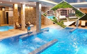 Нощувка на човек, Закуска, Обяд и Вечеря + Нов Акватоничен Басейн в Хотел <em>Огняново</em>****