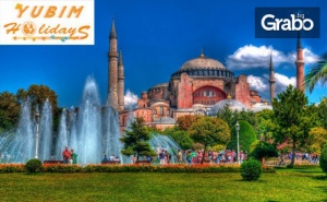 За 1 Юни до <em>Истанбул</em>! 2 Нощувки със Закуски, Плюс Транспорт, Трансфер Увеселителния Парк Vialand и Посещение на Одрин