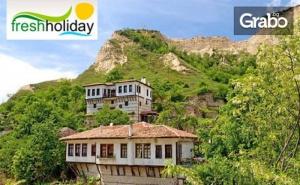 Еднодневна Екскурзия до <em>Мелник</em>, Рупите и Роженския Манастир на 22 Юни