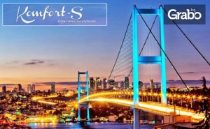 Посети <em>Истанбул</em>! 2 Нощувки със Закуски в Хотел 3*, Плюс Транспорт и Посещение на Одрин