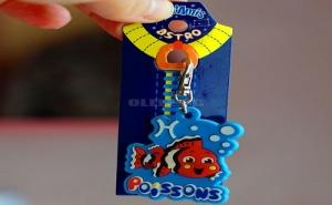 Детски Ключодържател за Цип или Чанта Zip Amis Рибка