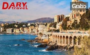 Екскурзия до Милано, Ница, Санремо и Генуа! 4 Нощувки със Закуски, Самолетен Билет и Възможност за Монако и Сен Тропе