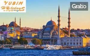 Last Minute Екскурзия до <em>Истанбул</em>! 3 Нощувки със Закуски, Плюс Транспорт и Посещение на Одрин