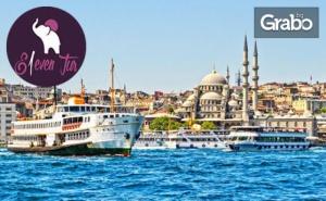 Last Minute Екскурзия до <em>Истанбул</em>! 2 Нощувки със Закуски в Хотел 4*, Плюс Транспорт и Посещение на Одрин