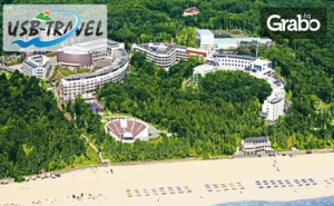 В Разгара на Сезона в Камчия! 3, 5 или 7 Нощувки на База All Inclusive Light в Хотел Лонгоз, Плюс Басейн и Анимация