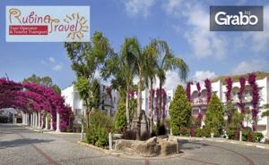 Луксозна Почивка в <em>Бодрум</em>! 7 Нощувки на База All Inclusive в Kadikale Resort*****