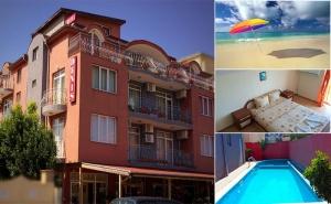 Лято в <em>Равда</em>, на 5Мин. от Плажа! Нощувка + Басейн с Детска Зона в Семеен Хотел Денис!