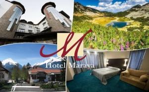 Лято в Банско! Нощувка на човек без или със закуска + басейн и релакс пакет в изцяло реновирания хотел Марая, Банско!