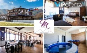Еднодневен Делничен Пакет със Закуска и Двудневен Уикенд със Закуска в Спа Комплекс Mentor Resort, Гайтаниново