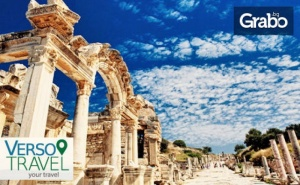 Юли и Август в Кушадасъ! 7 Нощувки със Закуски и Вечери в Хотел Dabaklar, Плюс Екскурзии до Ефес, Памуккале