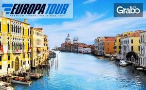 Круиз до <em>Корфу</em>, Котор, Венеция, Бари, Катаколон и Миконос! 7 Нощувки със Закуски, Обеди и Вечери, с Отпътуване от Пирея