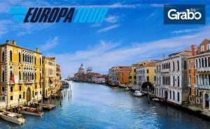 Круиз до Саранде, <em>Дубровник</em>, Венеция, Катаколон и о. Миконос! 7 Нощувки със Закуски, Обеди и Вечери, с Отпътуване от Пирея