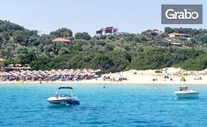През Юли на Остров <em>Амулиани</em>, Гърция! Нощувка за Двама