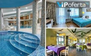 Пакети на База All Inclusive + Ползване на Спа в Хотел Панорама Ризорт****, <em>Банско</em>