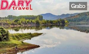 През Октомври до Северна Гърция! Екскурзия до Драма, Алистрати, Серес и Езерото Керкини - 1 Нощувка, Закуска и Транспорт