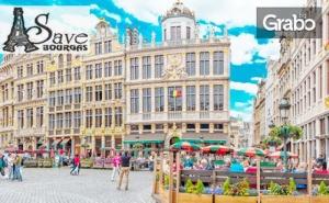 Екскурзия до Брюксел и Антверпен! 2 Нощувки, Плюс Самолетен Билет и Възможност за Посещение на Амстердам