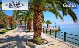Почивка на Остров Евия - Гръцките Сейшели! 7 Нощувки със Закуски и Вечери
