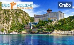 Ранни Записвания за <em>Кушадасъ</em>! 5 Нощувки на База All Inclusive в Ladonia Hotels Adakule*****