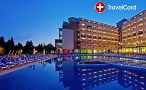 4* All Inclusive Почивка в Хотел <em>Несебър</em> Бей