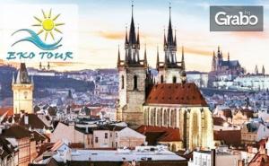 За 22 Септември в Будапеща, <em>Виена</em> и Прага! 5 Нощувки със Закуски, Плюс Транспорт и Възможност за Дрезден