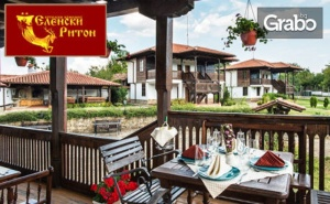 Лятна Почивка в Еленския Балкан! Нощувка със Закуска, Плюс Ползване на Открит Басейн, в с. Средни Колиби