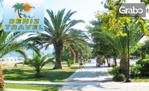На Плаж в Гърция! Еднодневна Екскурзия до Неа Ираклица или Ставрос през Юни
