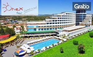 Почивка в Сиде, <em>Анталия</em>! 7 Нощувки на База Ultra All Inclusive в Хотел Raymar Resort*****, Плюс Самолетен Транспорт