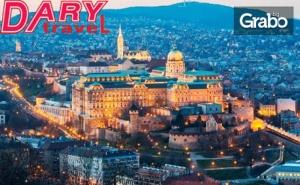 В Сърцето на Европа! Екскурзия до Прага, <em>Виена</em>, Братислава и Будапеща с 3 Нощувки, Закуски, Транспорт и Възможност за Дрезден