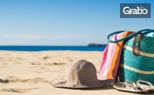 Морска Почивка в Китен през Юли и Август! 7 Нощувки за до Петима