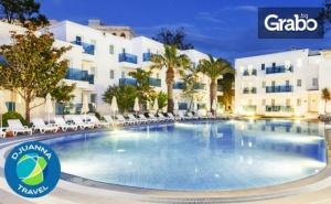През Септември в <em>Кушадасъ</em>! 5 или 7 Нощувки на База Ultra All Inclusive в Хотел Le Bleu*****