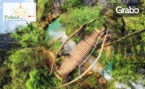 Еднодневна Екскурзия до <em>Велико Търново</em> и Хотнишки Водопад на 13 Юли
